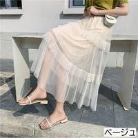 LADY LIKE (レディライク )のスカート/ロングスカート・マキシスカート