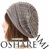 SHES COMPANY(シーズカンパニー)の帽子/ベレー帽