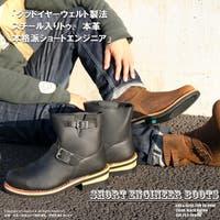 en bridge (エンブリッジ)のシューズ・靴/ブーツ