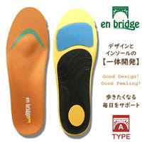 en bridge (エンブリッジ)のシューズ・靴/シューズクリップ・シューズアクセサリー