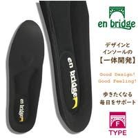 en bridge(エンブリッジ )のシューズ・靴/シューズクリップ・シューズアクセサリー
