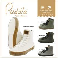en bridge(エンブリッジ )のシューズ・靴/レインブーツ・レインシューズ