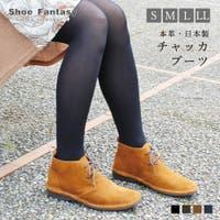 SHOE FANTASY(シューファンタジー)のシューズ・靴/ショートブーツ
