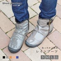 SHOE FANTASY(シューファンタジー)のシューズ・靴/レインブーツ・レインシューズ