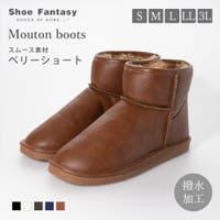 SHOE FANTASY(シューファンタジー)のシューズ・靴/ムートンブーツ