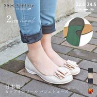 SHOE FANTASY(シューファンタジー)のシューズ・靴/フラットシューズ