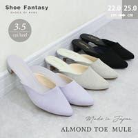 SHOE FANTASY(シューファンタジー)のシューズ・靴/ミュール