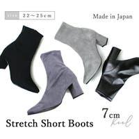 SHOE FANTASY(シューファンタジー)のシューズ・靴/ブーツ