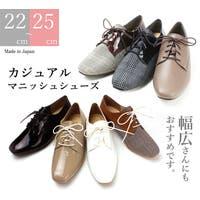SHOE FANTASY(シューファンタジー)のシューズ・靴/その他シューズ