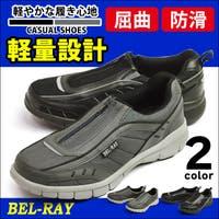 ShoeSquare(シュースクエア)のシューズ・靴/スニーカー