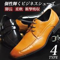ShoeSquare | FTCS0000593