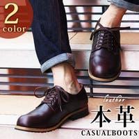 ShoeSquare | FTCS0000879