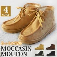 ShoeSquare   FTCS0000597