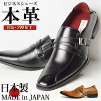ShoeSquare | FTCS0000536