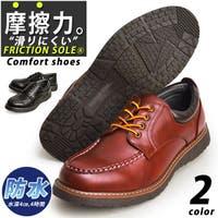 ShoeSquare | コンフォートシューズ メンズ カジュアルシューズ 防水 防滑 ビジネスシューズ スニーカー アウトドアシューズ 焦がし加工 替え紐モカシン 紳士靴