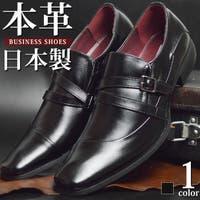 ShoeSquare | FTCS0000606