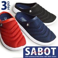 ShoeSquare | サボサンダル メンズ スリッポン クロッグ 軽量 着脱簡単 通気性 メッシュ素材 クッション 屈曲性 靴 メンズシューズ サンダルカジュアル スリッパ サボ