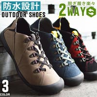 ShoeSquare | FTCS0000796