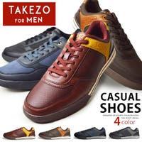 ShoeSquare | スニーカー メンズ 靴 カジュアルシューズ 大人 ローカット ウォーキングシューズ メンズシューズ コンフォート 屈曲 衝撃吸収 吸水 紳士靴