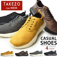 ShoeSquare | スニーカー メンズ 靴 カジュアルシューズ 大人 ローカット 厚底 ウォーキングシューズ メンズシューズ コンフォート 屈曲 衝撃吸収 吸水 紳士靴