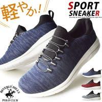 ShoeSquare | スニーカー メンズ スリッポン スポーツシューズ ウォーキング ランニング ニット 軽量 カジュアル アクティブ アウトドア 軽量 屈曲 靴 メンズシューズ