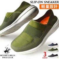 ShoeSquare | スリッポン スニーカー メンズ サボサンダル 2way ダウン カジュアルシューズ アクティブ アウトドア ストレッチ 軽量 屈曲 カップインソール 靴 メンズシューズ