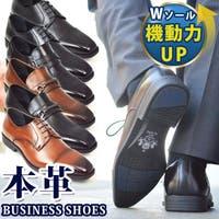 ShoeSquare | FTCS0000842