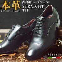 ShoeSquare(シュースクエア)のシューズ・靴/ビジネスシューズ