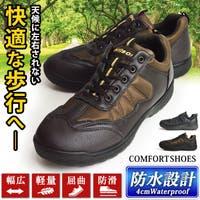 ShoeSquare | FTCS0000881