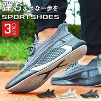 ShoeSquare | FTCS0000883