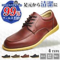ShoeSquare | FTCS0000886
