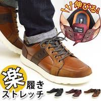 ShoeSquare | FTCS0000888