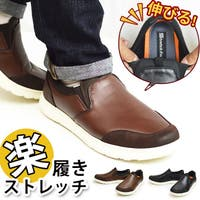 ShoeSquare | FTCS0000889