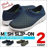 ShoeSquare | サンダル メンズ サボサンダル 2way スリッポン スニーカー メッシュ 通気性 アウトドア スポーツサンダル カジュアルシューズビーチサンダル アクアシューズ 軽量 靴 メンズシューズ 2063