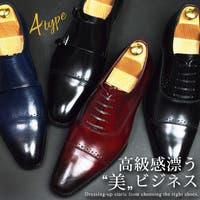 ShoeSquare | FTCS0000522