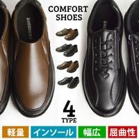 ShoeSquare(シュースクエア)のシューズ・靴/ローファー