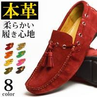 ShoeSquare(シュースクエア)のシューズ・靴/ドライビングシューズ