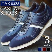 ShoeSquare | スニーカー メンズ ローカット コンビデザイン メンズ メンズスニーカー ウォーキングシューズ コンフォートシューズ 衝撃吸収 靴メンズシューズ 軽量