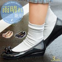 ShoeSquare WOMEN(シュースクエアウーマン)のシューズ・靴/レインブーツ・レインシューズ