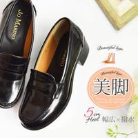 ShoeSquare WOMEN(シュースクエアウーマン)のシューズ・靴/ローファー