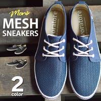 ShoeSquare | メッシュ スニーカー メンズ ウォーキング カジュアルシューズ スポーツシューズ マリンシューズ 通気性 アウトドア 運動靴 軽量 靴トリコロール