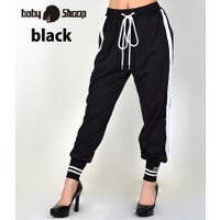 babyshoop  | B系 レディース ファッション ストリート ダンス サイドラインSHOOPジョガーパンツ1047