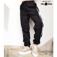 babyshoop  | B系 レディース ファッション ストリート ダンス スポーティー ジムウェアサイドラインジョガーパンツ6443