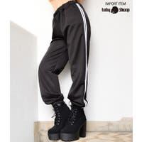 babyshoop (ベイビーシュープ)のパンツ・ズボン/ジョガーパンツ