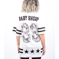 babyshoop  | LFKW0001445