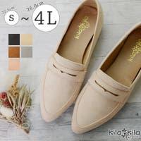 shop kilakila(ショップキラキラ)のシューズ・靴/ローファー