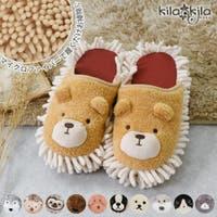 shop kilakila(ショップキラキラ)の寝具・インテリア雑貨/ルームシューズ・スリッパ