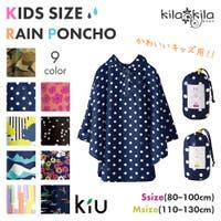shop kilakila(ショップキラキラ)の小物/雨具・レインコート