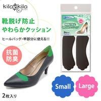 shop kilakila(ショップキラキラ)のシューズ・靴/シューケアグッズ