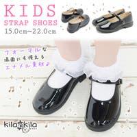 shop kilakila(ショップキラキラ)のシューズ・靴/ドレスシューズ